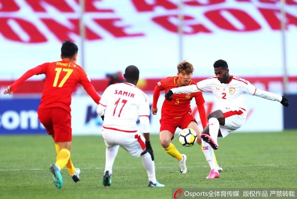 Chủ nhà Trung Quốc ra quân hoàn hảo ngày khai màn VCK U23 châu Á 2018 - Ảnh 8.