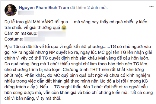 Trước khi mượn sân khấu cầu hôn Nhã Phương, Trường Giang đã gọi bạn gái ra ngoài nhưng không thành? - Ảnh 1.