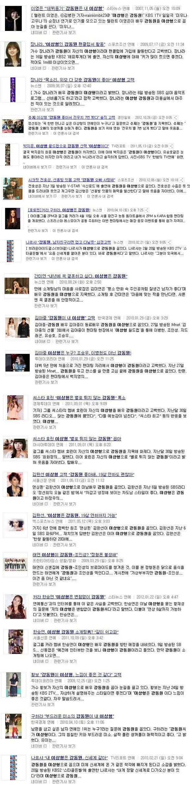 Tài tử được nhiều sao nữ chọn là hình mẫu lý tưởng nhất xứ Hàn: Từ Suzy cho đến mẹ Kim Tan đều mê mẩn - Ảnh 20.