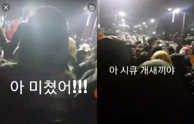 Phẫn nộ fan BTS chửi rủa EXO và cảnh vệ, hung hãn xô đổ rào chắn để làm loạn trong chính concert của nhóm - Ảnh 1.