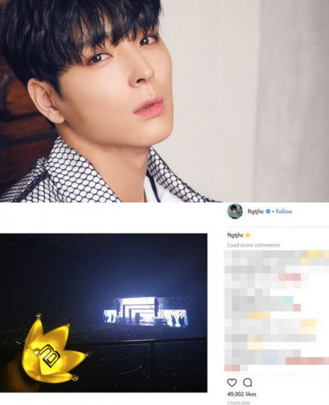 Tài tử Jung Woo Sung, Sulli, Jaejoong cùng loạt sao Hàn đình đám gây sốt khi rủ nhau đi xem concert Big Bang - Ảnh 10.