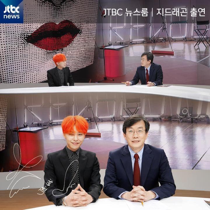 Giữa dàn thần tượng Kpop quyền lực, G-Dragon và IU được đánh giá là đẳng cấp khác hẳn vì lý do này - Ảnh 2.