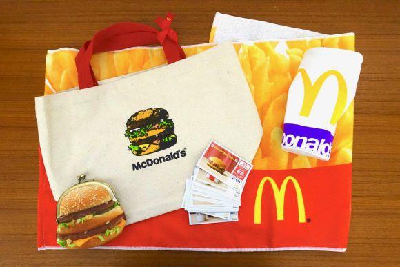 Lucky Bag - truyền thống lì xì đầu năm dành riêng cho người Nhật của các thương hiệu - Ảnh 3.