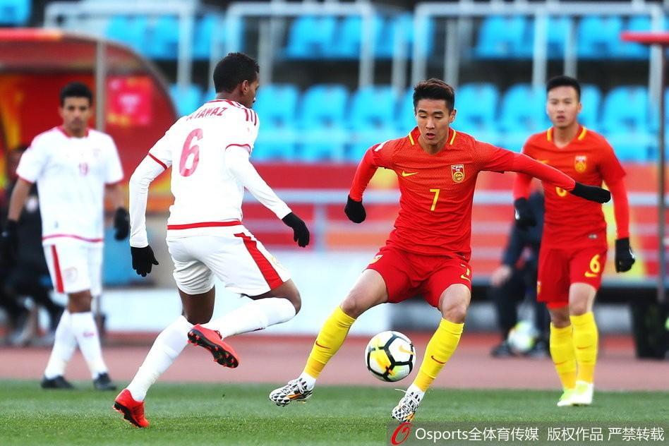 Chủ nhà Trung Quốc ra quân hoàn hảo ngày khai màn VCK U23 châu Á 2018 - Ảnh 5.