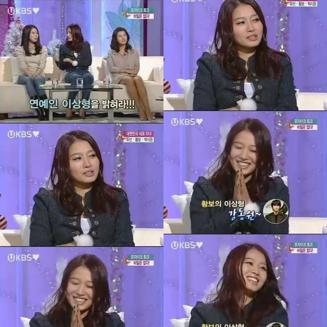 Tài tử được nhiều sao nữ chọn là hình mẫu lý tưởng nhất xứ Hàn: Từ Suzy cho đến mẹ Kim Tan đều mê mẩn - Ảnh 19.