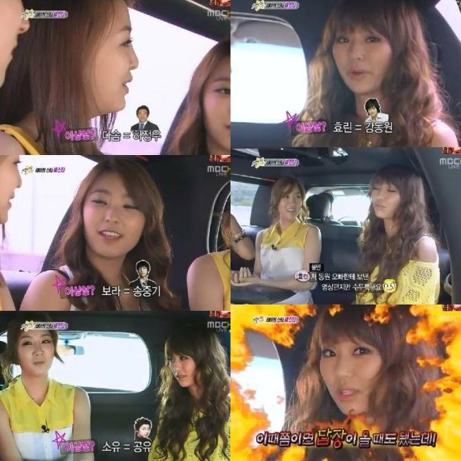Tài tử được nhiều sao nữ chọn là hình mẫu lý tưởng nhất xứ Hàn: Từ Suzy cho đến mẹ Kim Tan đều mê mẩn - Ảnh 5.