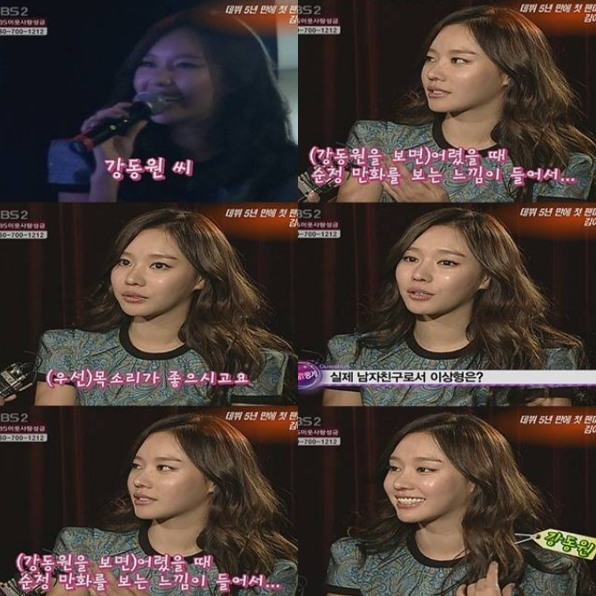 Tài tử được nhiều sao nữ chọn là hình mẫu lý tưởng nhất xứ Hàn: Từ Suzy cho đến mẹ Kim Tan đều mê mẩn - Ảnh 15.