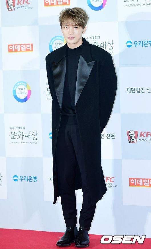 Minh Hằng tự tin diện áo dài, mỹ nhân U30 chiếm hết spotlight vì đẹp như nữ thần bên Wanna One trên thảm đỏ sự kiện tại Hàn - Ảnh 25.