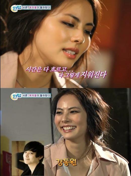 Tài tử được nhiều sao nữ chọn là hình mẫu lý tưởng nhất xứ Hàn: Từ Suzy cho đến mẹ Kim Tan đều mê mẩn - Ảnh 17.