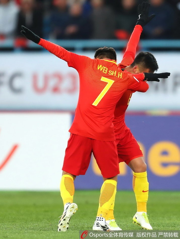 Chủ nhà Trung Quốc ra quân hoàn hảo ngày khai màn VCK U23 châu Á 2018 - Ảnh 9.