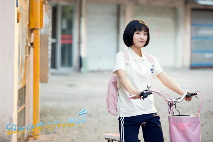 Không lòe loẹt son phấn nữa, các nữ thần học đường trong phim Trung chỉ trung thành với kiểu makeup này thôi - Ảnh 9.