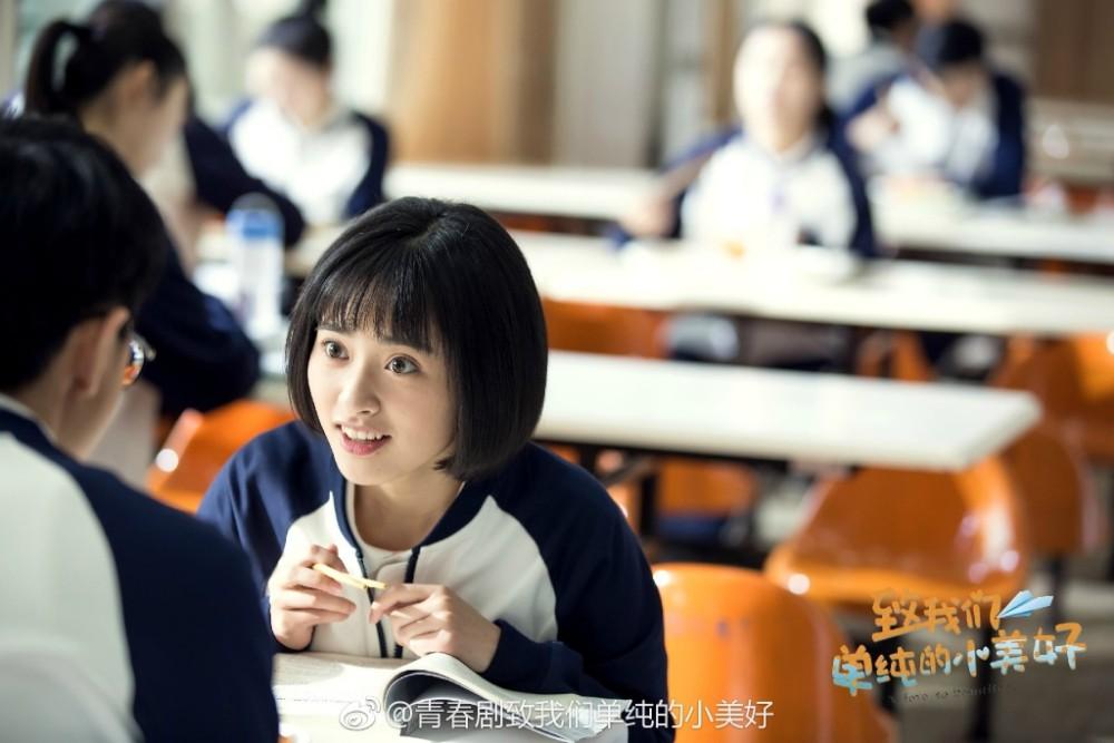Không lòe loẹt son phấn nữa, các nữ thần học đường trong phim Trung chỉ trung thành với kiểu makeup này thôi - Ảnh 6.