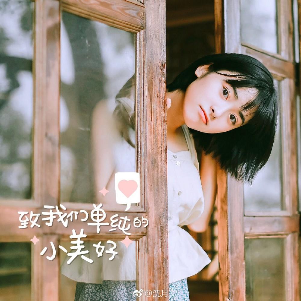 Không lòe loẹt son phấn nữa, các nữ thần học đường trong phim Trung chỉ trung thành với kiểu makeup này thôi - Ảnh 7.