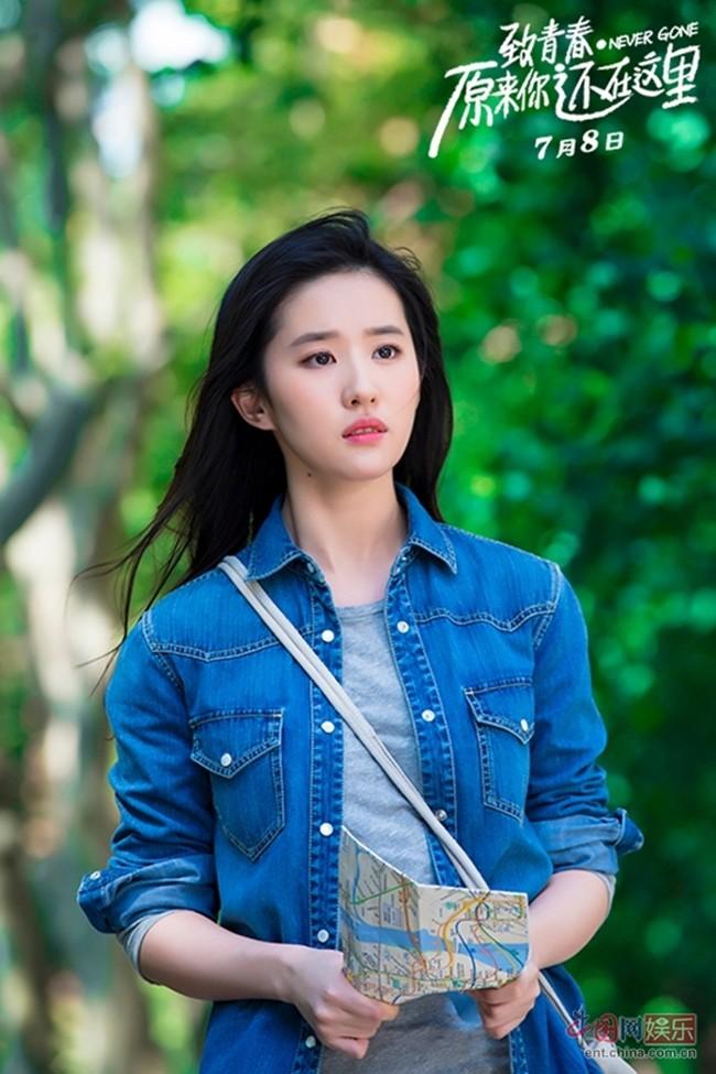 Không lòe loẹt son phấn nữa, các nữ thần học đường trong phim Trung chỉ trung thành với kiểu makeup này thôi - Ảnh 5.