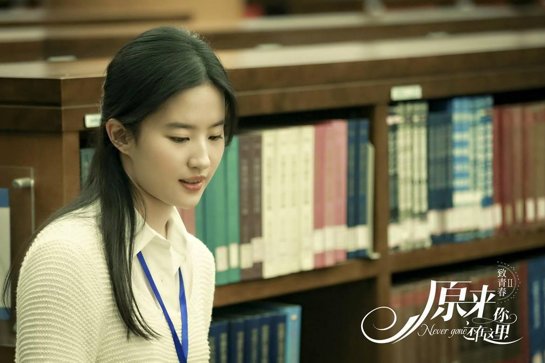 Không lòe loẹt son phấn nữa, các nữ thần học đường trong phim Trung chỉ trung thành với kiểu makeup này thôi - Ảnh 3.