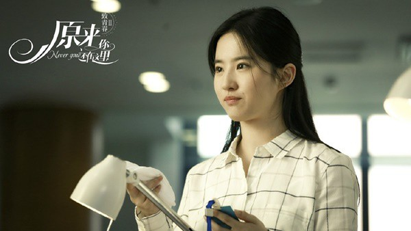 Không lòe loẹt son phấn nữa, các nữ thần học đường trong phim Trung chỉ trung thành với kiểu makeup này thôi - Ảnh 4.