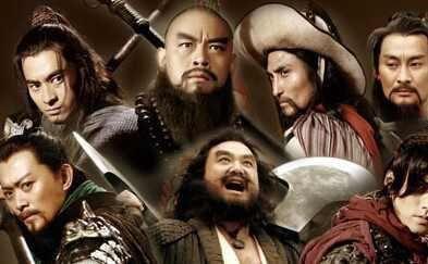 Nếu Tống Giang xưng đế, 108 vị anh hùng Lương Sơn Bạc sẽ có kết