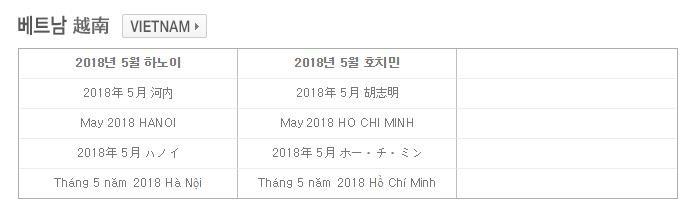 Thực tập sinh Việt Nam hãy sẵn sàng: SM mở thi tuyển tại SG và HN vào tháng 5/2018 - Ảnh 1.
