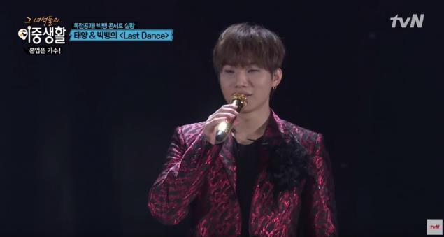Big Bang rơm rớm chia tay fan tại concert cuối cùng trước khi nhập ngũ - Ảnh 3.