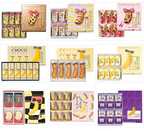 5 món bánh đặc sản thơm ngon khó cưỡng có xuất xứ Nhật Bản - Ảnh 1.