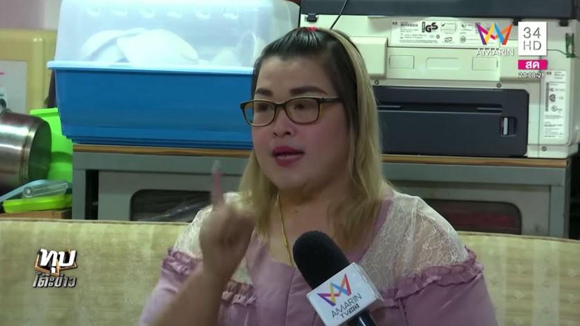 Tưởng nhầm là du khách Trung Quốc, một người phụ nữ bị chém hơn 100 nghìn đồng cho đĩa cơm vỉa hè - Ảnh 2.