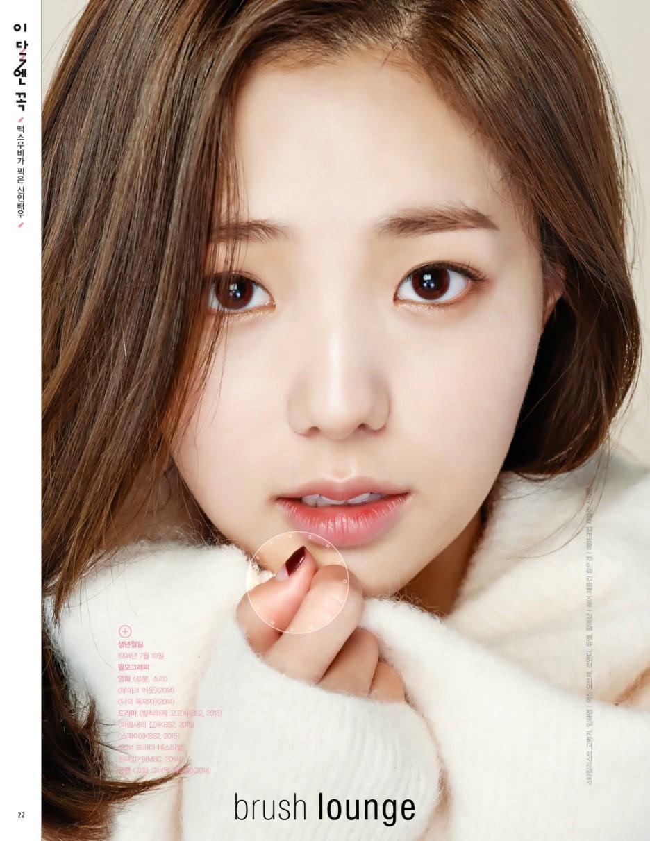 Suzy vượt cả chị đại Kim Hye Soo, cùng gương mặt lạ dẫn đầu Top sao Hàn tuổi Tuất được mong đợi nhất năm 2018 - Ảnh 3.