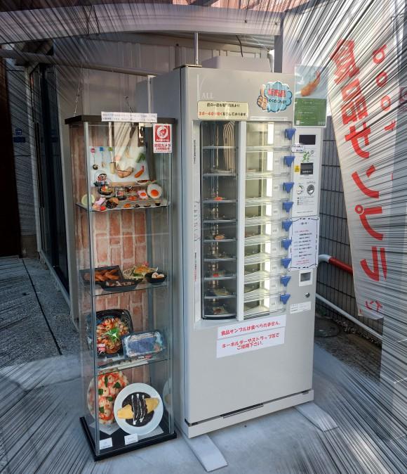 Nhật Bản có cả máy bán mô hình đồ ăn giả tự động, trông ứa nước miếng vì tưởng thức ăn thật - Ảnh 3.