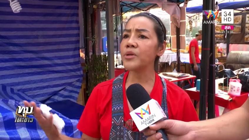 Tưởng nhầm là du khách Trung Quốc, một người phụ nữ bị chém hơn 100 nghìn đồng cho đĩa cơm vỉa hè - Ảnh 4.