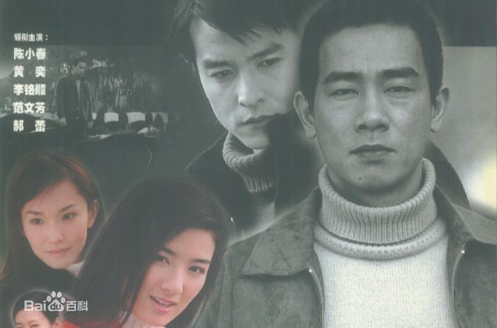 Ôn lại 8 lần sánh đôi của đôi vợ chồng Phạm Văn Phương - Lý Minh Thuận khiến ta nhớ mãi - Ảnh 5.