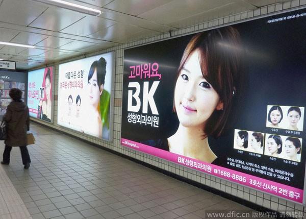 Nỗi ám ảnh ngoại hình của phụ nữ Hàn Quốc: Tập quen với phẫu thuật thẩm mỹ và cuộc chiến làm đẹp không hồi kết - Ảnh 8.