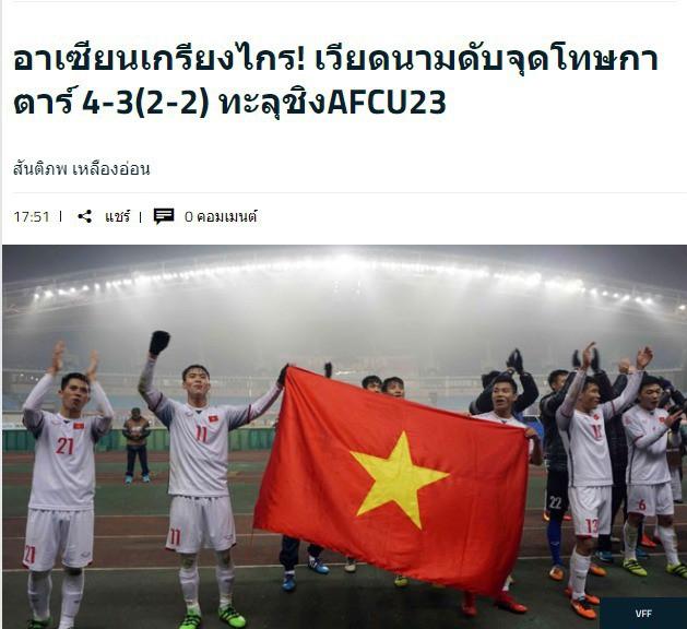 Người hâm mộ bóng đá xứ chùa Vàng nín lặng trước cơn địa chấn mang tên U23 Việt Nam - Ảnh 2.
