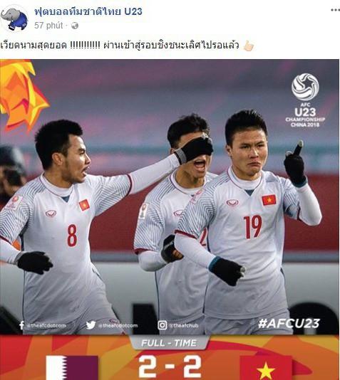 Người hâm mộ bóng đá xứ chùa Vàng nín lặng trước cơn địa chấn mang tên U23 Việt Nam - Ảnh 4.