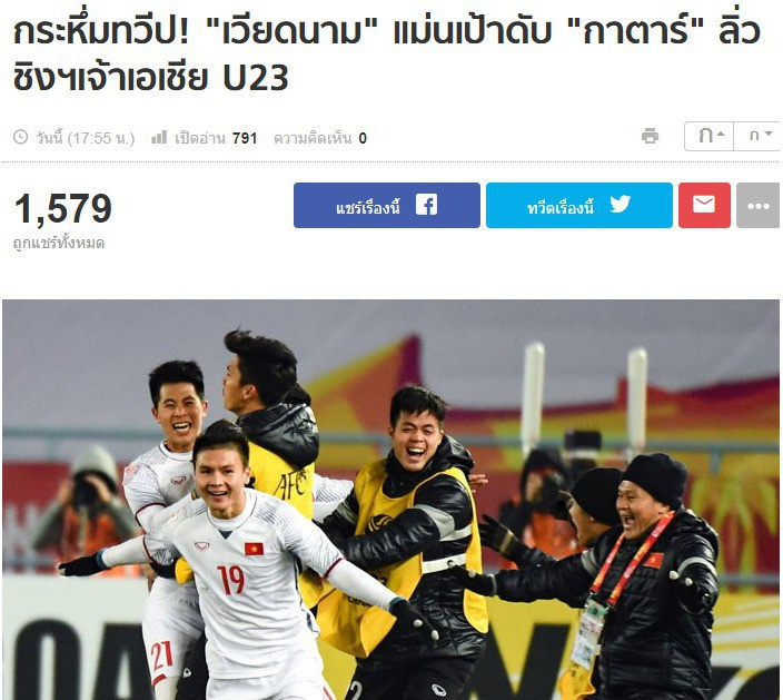 Người hâm mộ bóng đá xứ chùa Vàng nín lặng trước cơn địa chấn mang tên U23 Việt Nam - Ảnh 3.