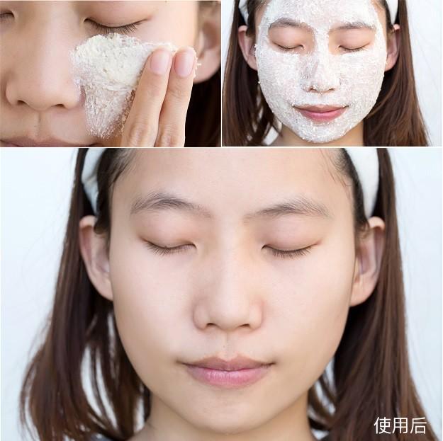 Đắp mặt nạ chỉ 250.000 VNĐ, Phạm Băng Băng lại khiến sản phẩm này gây sốt tại Trung Quốc - Ảnh 7.
