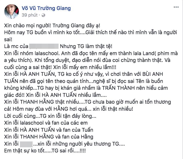 Clip: Trường Giang gọi nhầm tên Hà Anh Tuấn, giỡn nhây với Thanh Hằng khi làm MC đến mức phải cúi đầu xin lỗi - Ảnh 2.