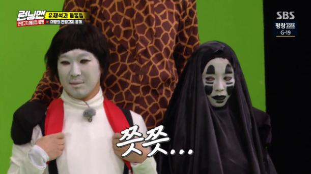 Con ma Vô Diện đột nhiên xuất hiện tại Running Man - Ảnh 5.