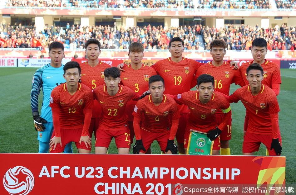 Chủ nhà Trung Quốc ra quân hoàn hảo ngày khai màn VCK U23 châu Á 2018 - Ảnh 3.