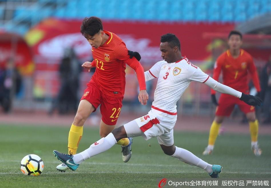 Chủ nhà Trung Quốc ra quân hoàn hảo ngày khai màn VCK U23 châu Á 2018 - Ảnh 4.