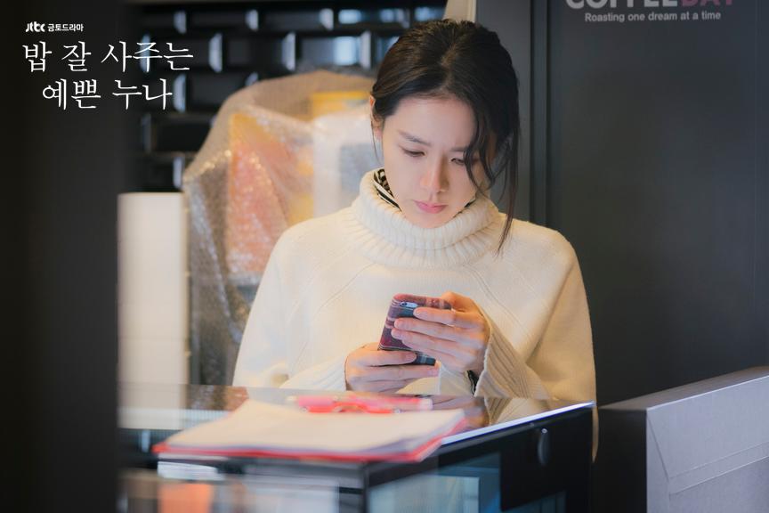 Dòng chảy phim Hàn thời nay đã dịch chuyển: Nữ chính bánh bèo không còn chốn dung thân - Ảnh 13.