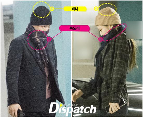 Soi ra chi tiết rõ như ban ngày của cặp Jennie và Kai: Công khai du lịch, đăng ảnh, diện đồ đôi mà fan cứ ship đi đâu! - Ảnh 6.