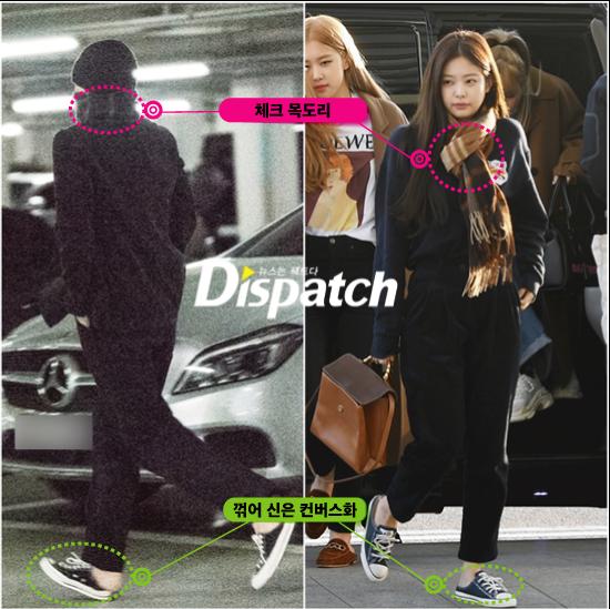 Soi ra chi tiết rõ như ban ngày của cặp Jennie và Kai: Công khai du lịch, đăng ảnh, diện đồ đôi mà fan cứ ship đi đâu! - Ảnh 5.