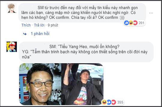 YG ngáo ngơ không biết gì, SM chính thức xác nhận tin hẹn hò của Kai và Jennie, Dispatch chơi lầy thay avatar là hình Kai - Ảnh 2.