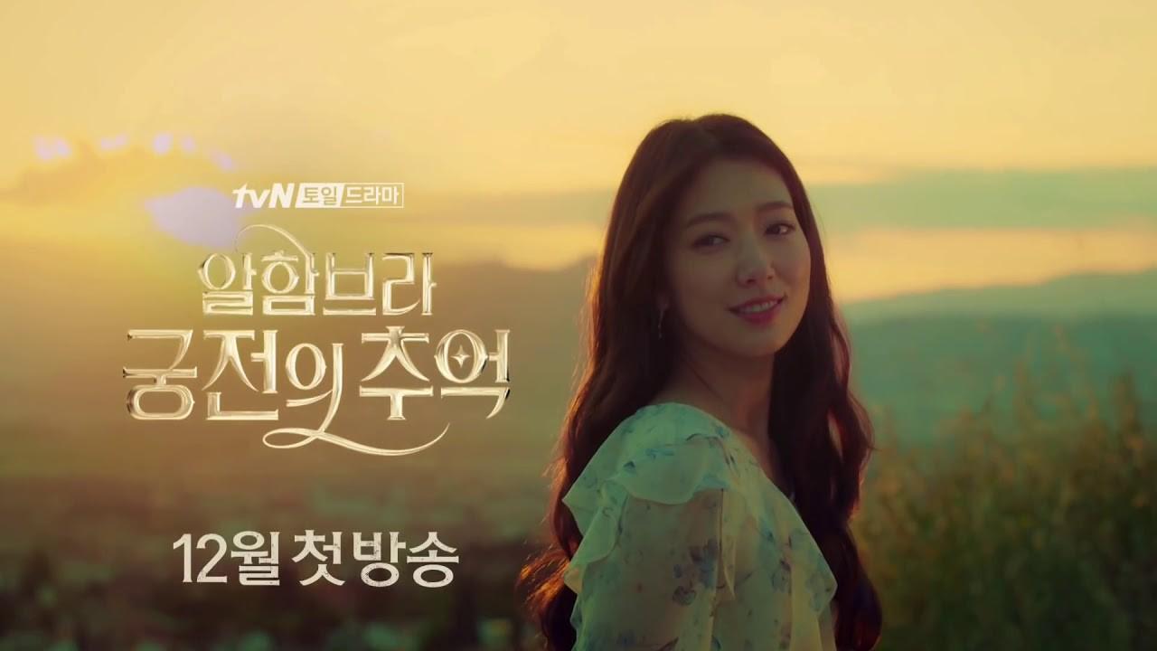 Dòng chảy phim Hàn thời nay đã dịch chuyển: Nữ chính bánh bèo không còn chốn dung thân - Ảnh 7.