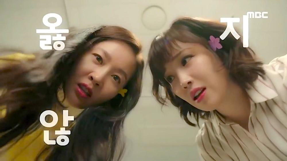 """Phim Hàn tháng 1 hot hơn bao giờ hết: Lee Jong Suk nối sóng """"tình cũ"""", đôi Thần chết - Chủ quán gà tái xuất (Phần cuối) - Ảnh 4."""