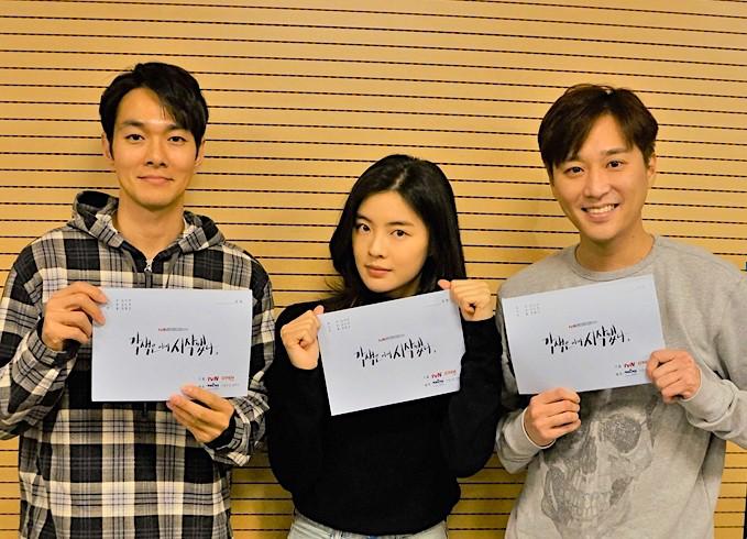 """Phim Hàn tháng 1 hot hơn bao giờ hết: Lee Jong Suk nối sóng """"tình cũ"""", đôi Thần chết - Chủ quán gà tái xuất (Phần cuối) - Ảnh 2."""