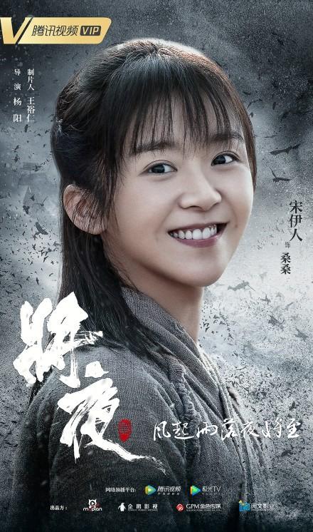 """Tương Dạ tung poster nhân vật phần 2, cư dân mạng """"ăn vạ"""" đòi nam chính Trần Phi Vũ - Ảnh 3."""
