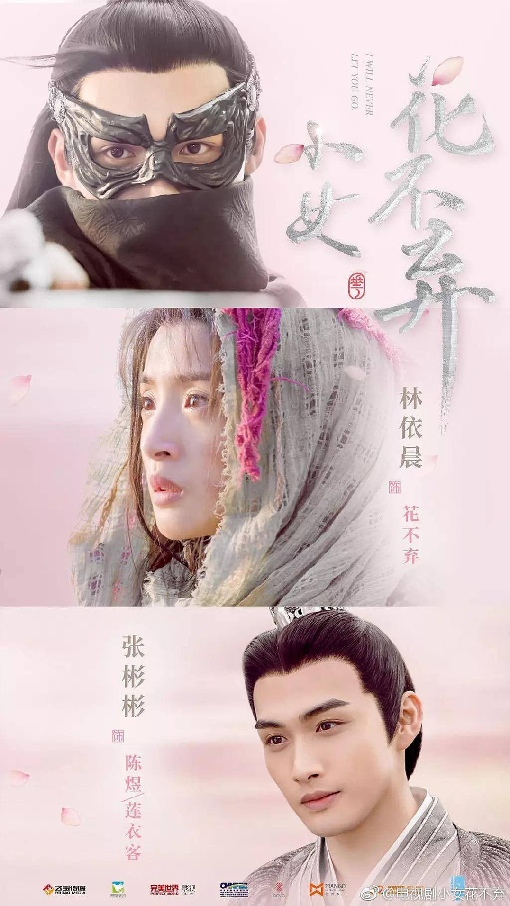 """Lâm Y Thần cặp kè trai trẻ kém 11 tuổi vẫn đẹp đôi nhưng motif của """"Tiểu Nữ Hoa Bất Khí"""" quá cũ khiến fan ngán ngẩm - Ảnh 5."""