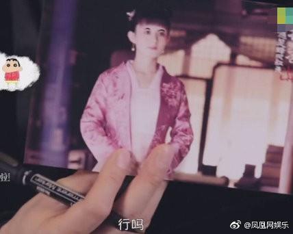 Phùng Thiệu Phong ngang nhiên kể xấu bà xã Triệu Lệ Dĩnh với truyền thông - Ảnh 3.