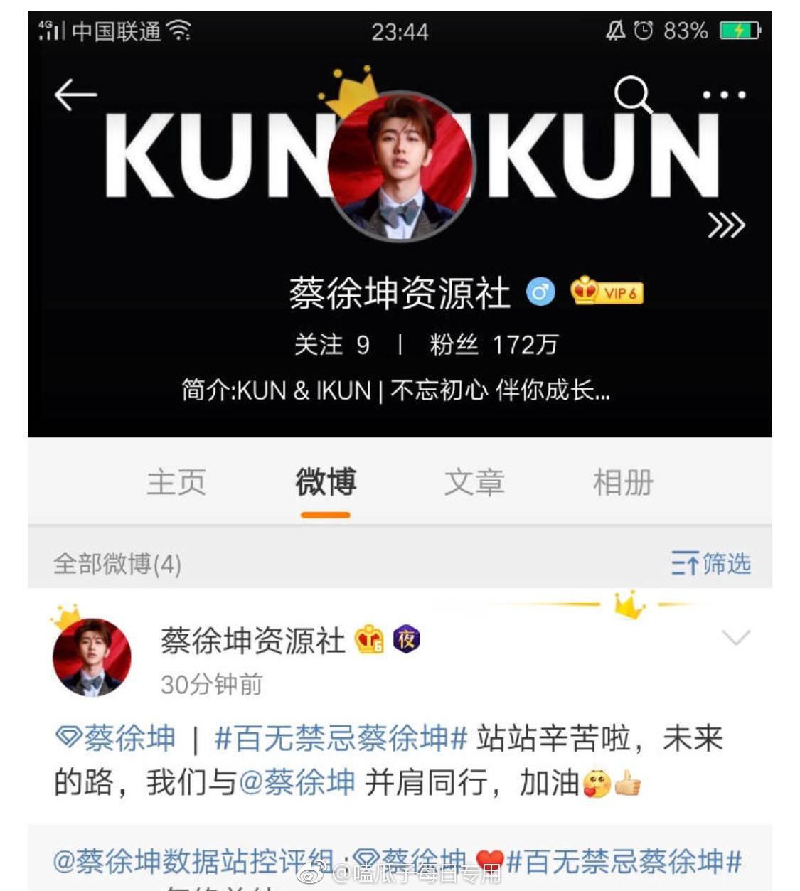 Đây là mỹ nam khiến fandom 1,7 triệu follower quay lưng phản bội G-Dragon tại Trung Quốc - Ảnh 2.