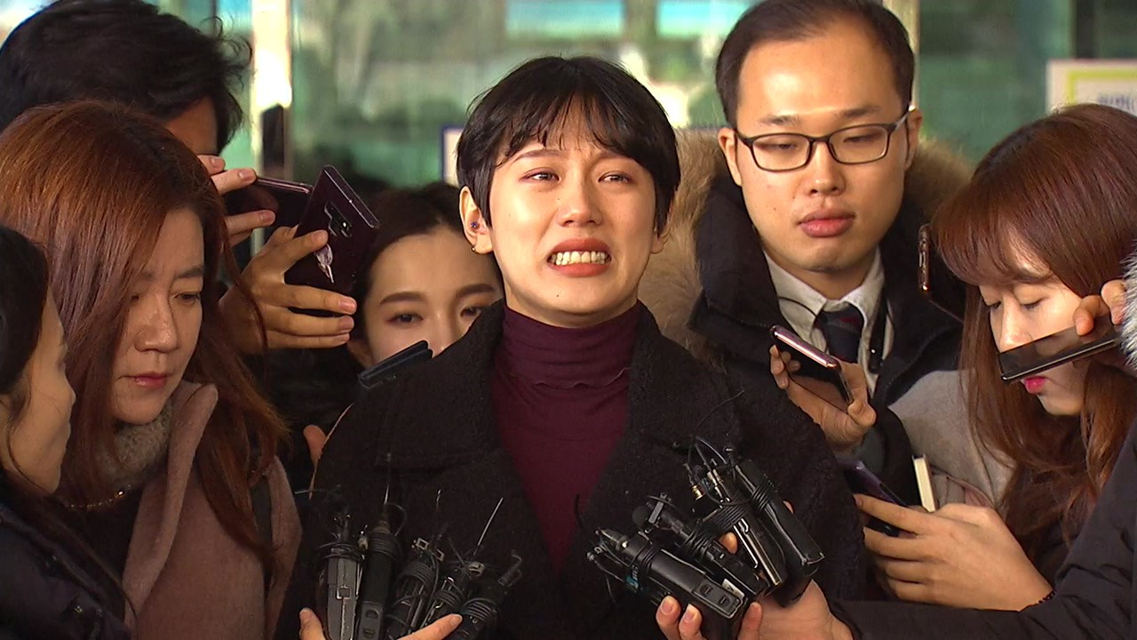 Đã có kết luận của vụ quấy rối chấn động Hàn Quốc, Suzy có tìm được lối thoát sau khi bị kiến nghị xử tử hình? - Ảnh 3.